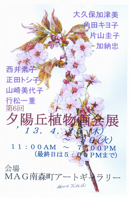 ファイル 249-1.jpg