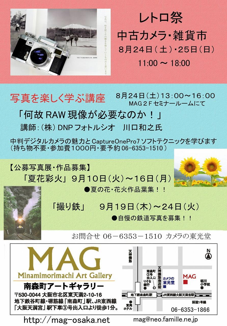 ファイル 261-2.jpg