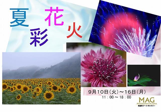 ファイル 263-1.jpg