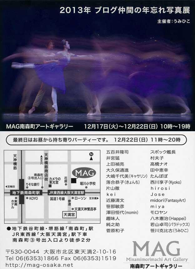 ファイル 275-1.jpg