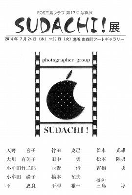 ファイル 292-1.jpg