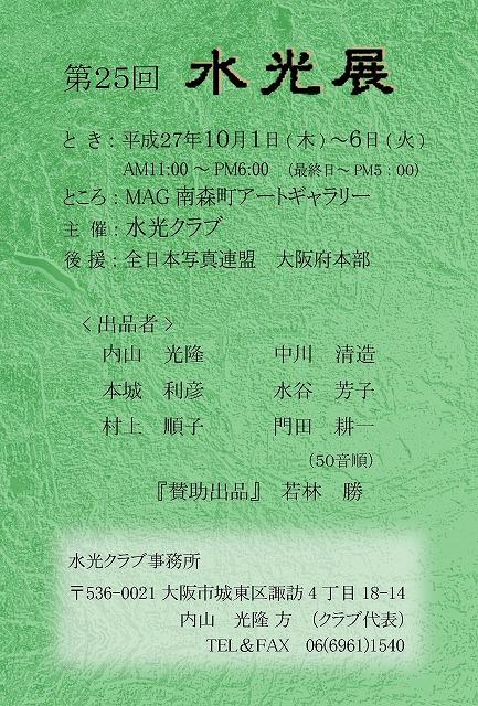 ファイル 304-1.jpg