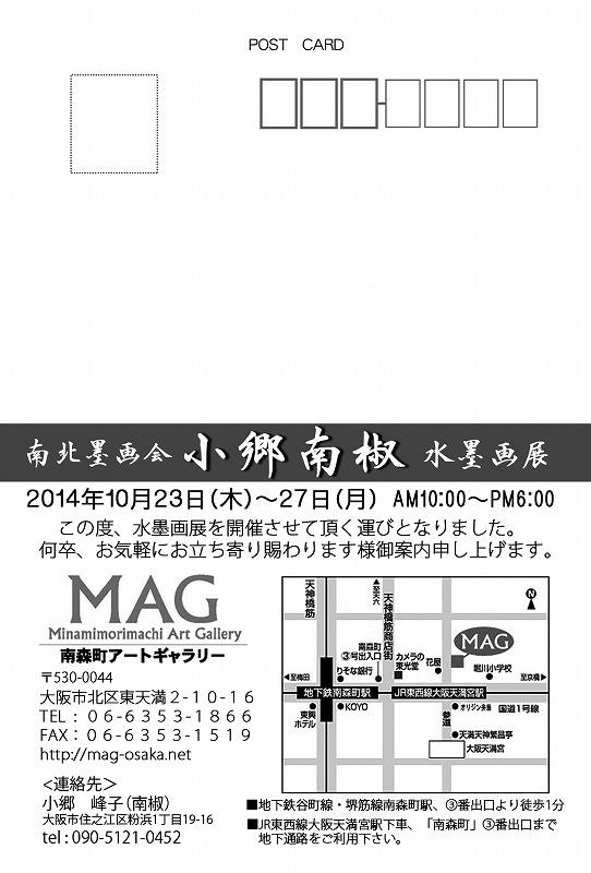ファイル 306-2.jpg
