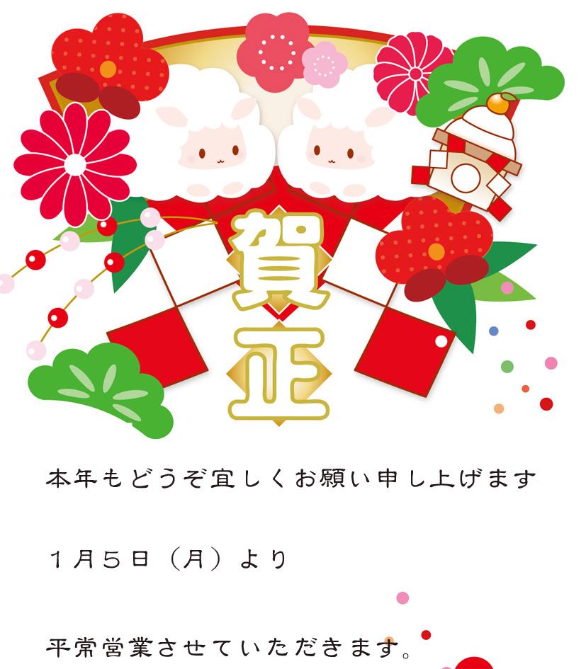 ファイル 315-1.jpg