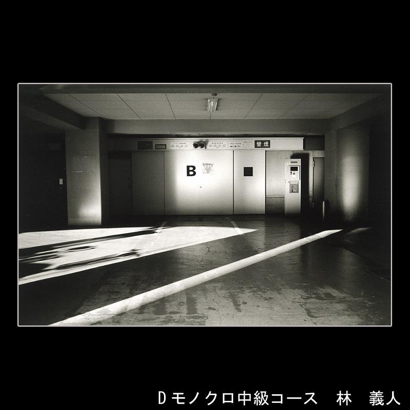 ファイル 322-3.jpg