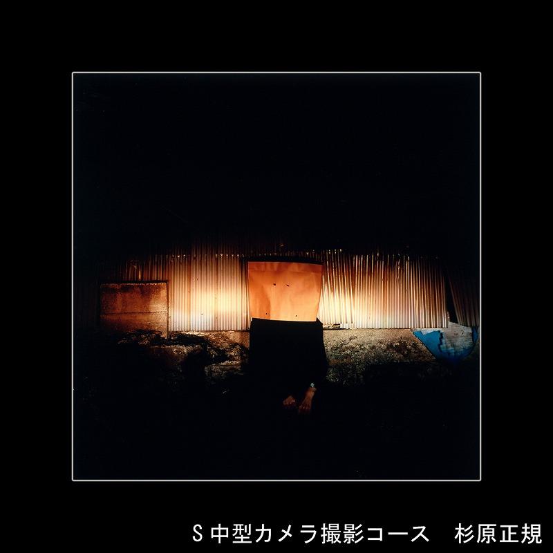 ファイル 322-4.jpg