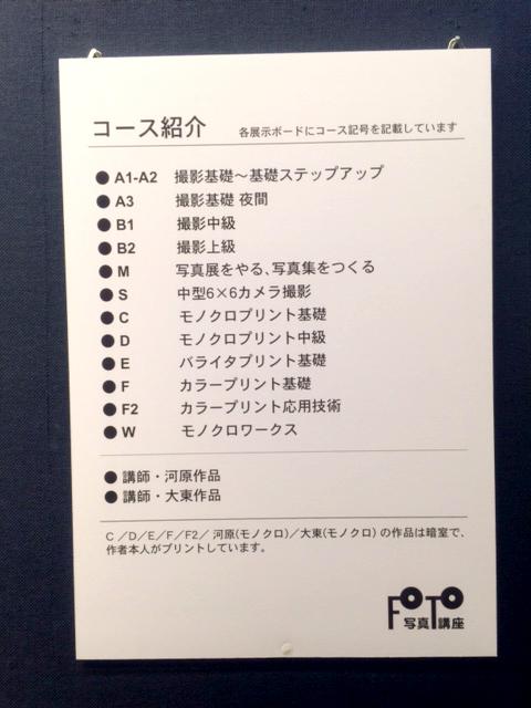 ファイル 325-4.jpg