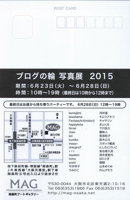 ファイル 334-2.jpg