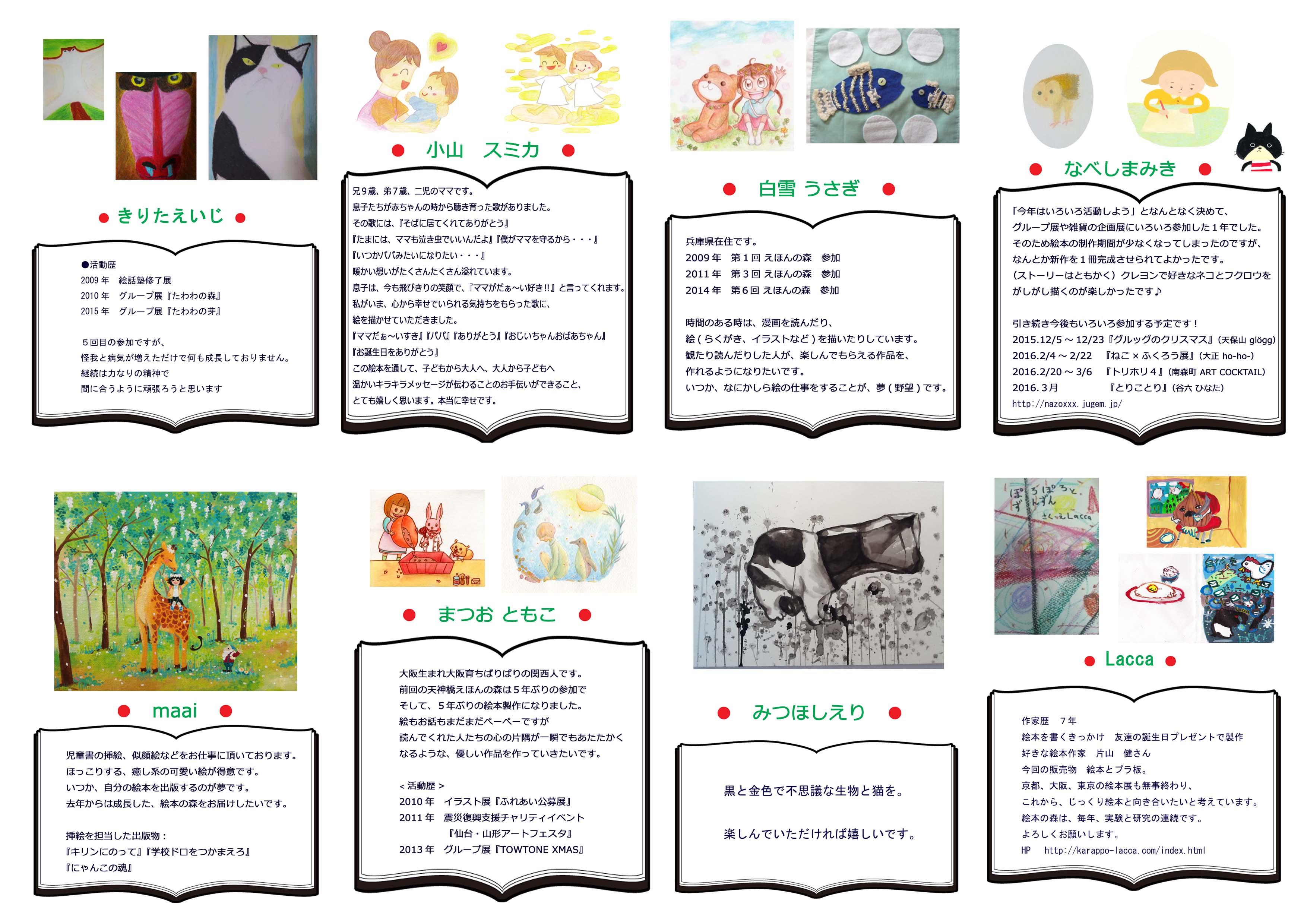ファイル 343-3.jpg