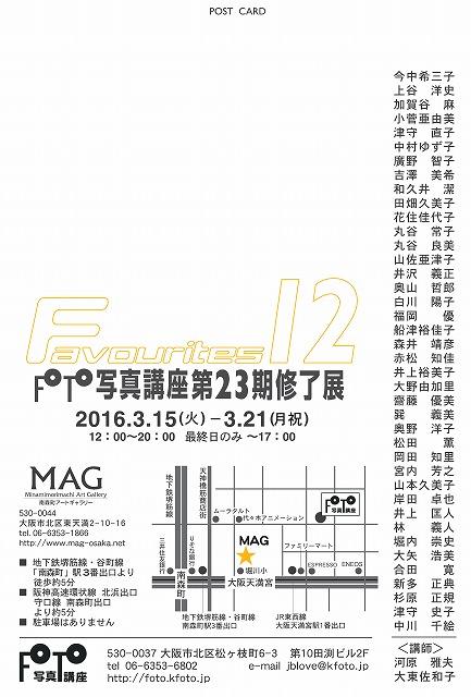 ファイル 351-2.jpg