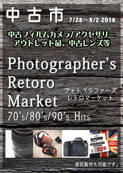 ファイル 359-2.jpg