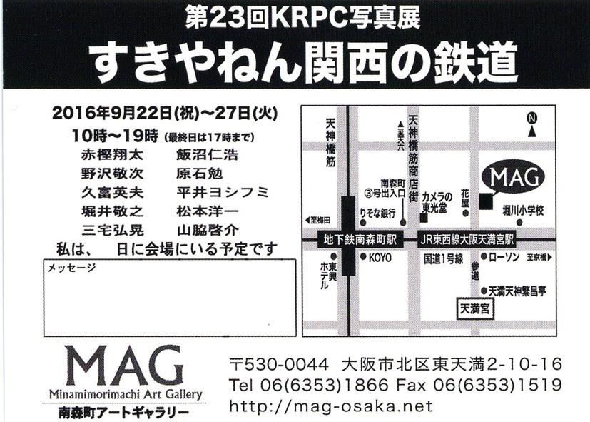 ファイル 369-2.jpg