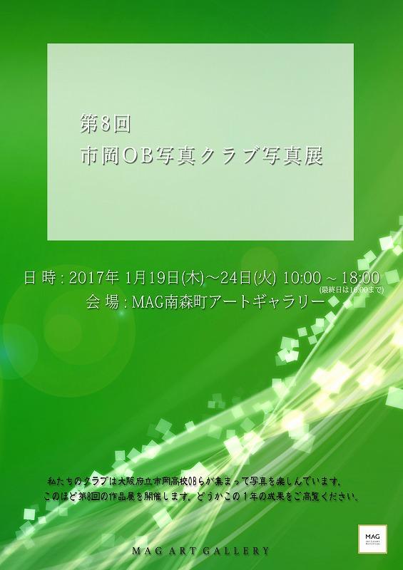 ファイル 381-1.jpg