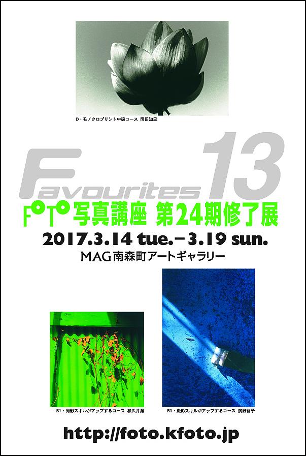 ファイル 384-1.jpg