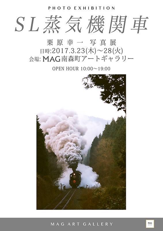 ファイル 387-1.jpg
