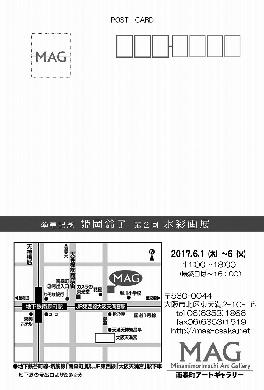 ファイル 389-2.jpg
