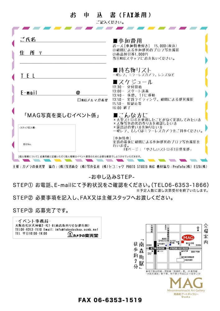ファイル 420-2.jpg