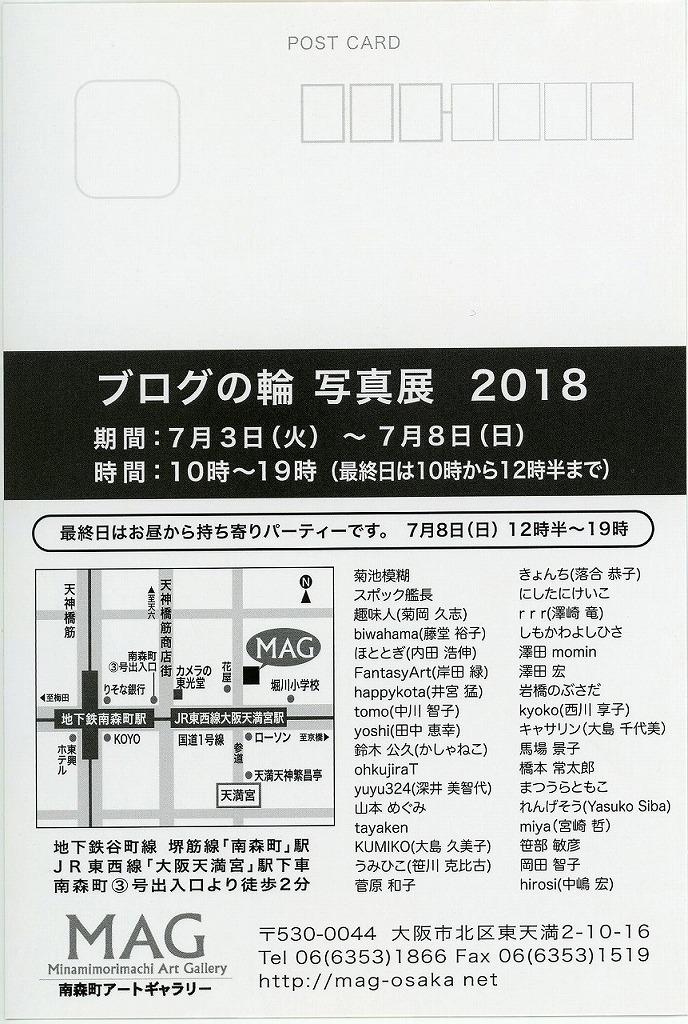 ファイル 421-2.jpg