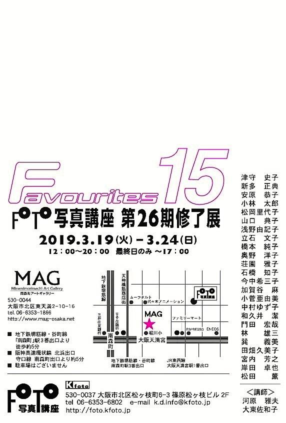 ファイル 455-2.jpg
