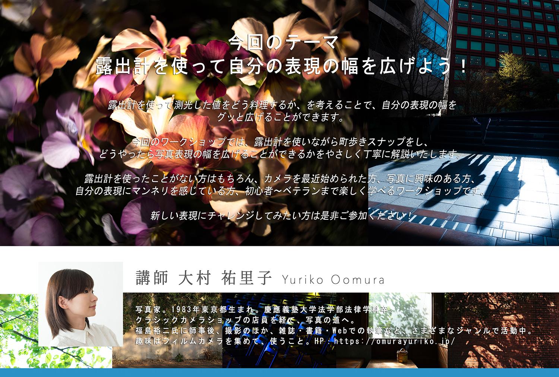 ファイル 460-2.jpg