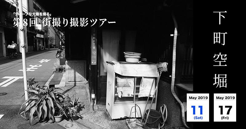 ファイル 467-2.jpg