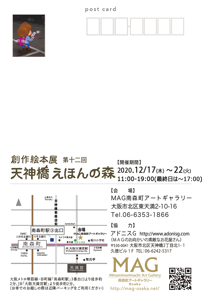 ファイル 539-2.jpg