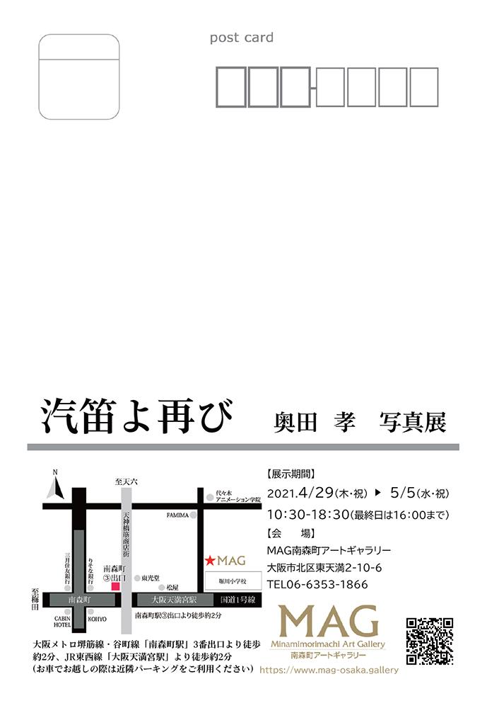 ファイル 548-2.jpg