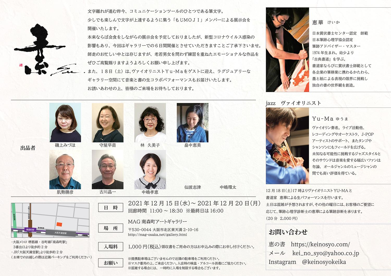 ファイル 560-4.jpg