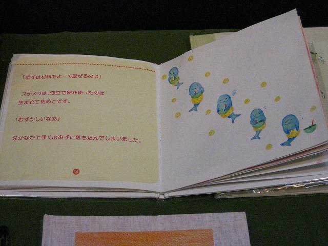 ファイル 93-4.jpg