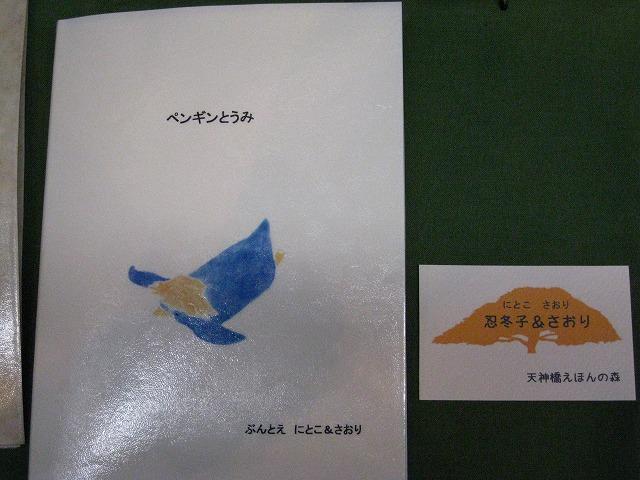ファイル 94-3.jpg