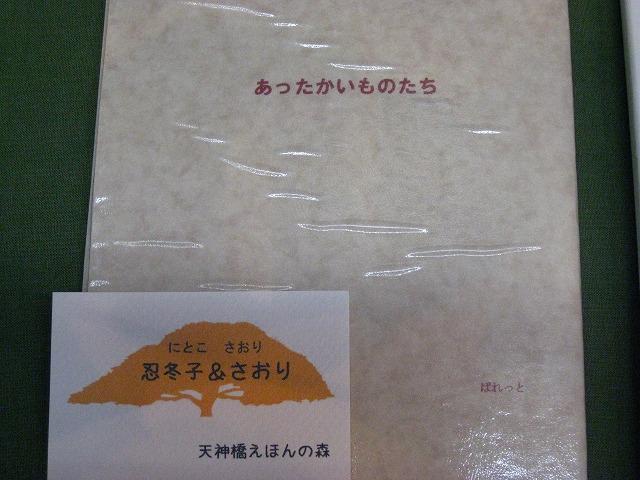 ファイル 94-4.jpg
